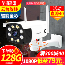 Wireless camera monitor wifi network HD Night Vision Home Home can even phone remote outdoor suit