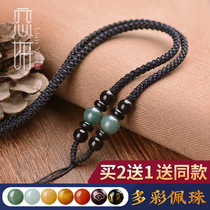 Hand-woven necklace rope oil green jade pendant lanyard men and women models hanging neck and Tian Yu wear pendant pendant rope