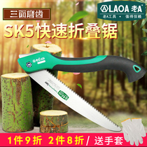 Old a quick folding saw home hand saw log saw Garden saw fruit tree outdoor tools hand saw Wood saw