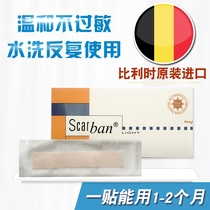 Scar beauty Scarban silicone scarring to cover broken Palace caesarean section scar scar surgery scar care hyperplasia
