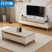 Day moon xin solid wood white bright paint tea table TV cabinet combination tempered glass Nordic style living room combination