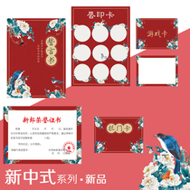 Wedding pro game props oath book guarantee groom promise book new Chinese blocking door clearance lipstick card
