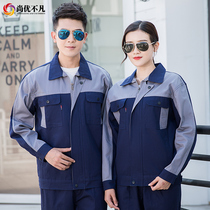 Spring and Autumn work clothes suit male labor insurance clothing cotton auto repair clothing factory clothing Electric Welder long sleeve work clothes men