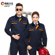 Shangyou extraordinary autumn and winter long-sleeved wear-resistant overalls suit male labor Insurance Auto Repair Factory workshop uniforms custom
