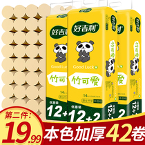 Good Geely 42 rolls of paper towels natural toilet paper whole box wholesale affordable installed toilet paper household coreless roll paper toilet paper