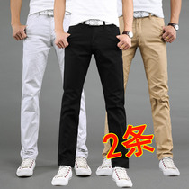 Summer mens casual pants slim straight youth black long pants loose large size trend Korean version of the wild
