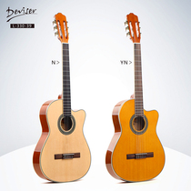 Veneer classical guitar 39-inch test electric box classical 36-inch acoustic guitar round missing angle thin men and women children travel