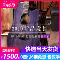 (2019 new products) TYMA Ballad Single Board Guitar Tamar Noodle Single Piano 41-inch Wood Guitar Electric Box Guitar
