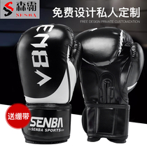 Boxing gloves children adult men and women professional Sanda training gloves gloves sand bags Muay Thai fighting fighting gloves