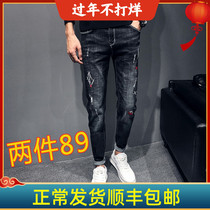 Jeans male Tide brand cave slim feet plus velvet trend Korean version wild autumn and winter pants thick elastic