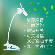 Silent portable small electric bed clip small fan usb mini fan dormitory bedside student clip fan charging.