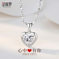 999 silver necklace female tide Network red collarbone simple temperament niche design Japan and South Korea version of the pendant Valentines Day gift
