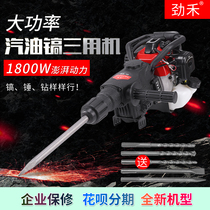 Jin wo multifunctional industrial portable gasoline hammer pick drilling machine impact drill concrete gasoline engine crushing pick