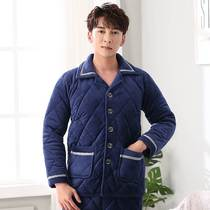 Womens winter three-layer thickening coral fleece quilted pajamas mens winter warm jacket single-piece quilted jacket