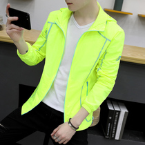 Outdoor skin clothing sun protection clothing men and women sports windbreaker summer light breathable jacket with a cap quick-drying air conditioning shirt