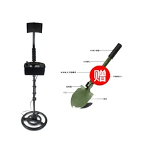 The Shima AR944M underground metal detector metal detects 1.5 meters of sensitive gold silver and copper iron.