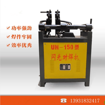 Reinforced Flash pair Welding machine All copper core touch welding machine astigmatism Butt machine reinforced joints rapid steel bar Docking Machine