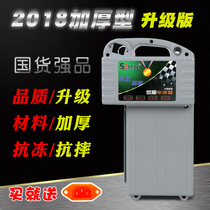 Electric car battery box battery box 48V12an Yadi Emma knife battery compartment shell()