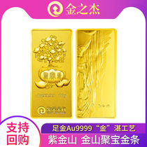 Jin Zhi Jie gold investment Jinshan treasure gold bullion gold nuggets BRIC 10 grams 20 grams of pure gold 9999 collection repurchase