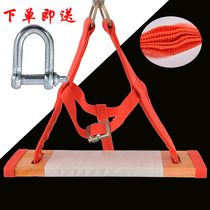 High-altitude Security sitting board hanging board widened external wall cleaning Sling skateboard Spider Man thickened seat board safety rope package