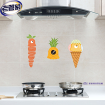 Kitchen oil-proof stickers high temperature transparent tile stickers waterproof gas stove wall stickers stove hood self-adhesive