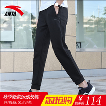 ANTA Sports pants mens fall 2019 new official website knit quick-drying running knit trousers casual pants winter