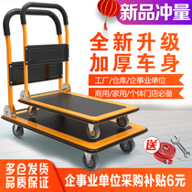 Boyun flatbed truck pull truck home trolley portable four-wheel folding trailer trolley pull goods