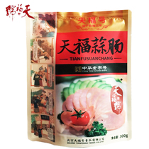 Beijing specialty Tian Fu fu garlic intestine 300g self bag old Beijing flavor cooked food vacuum packaging