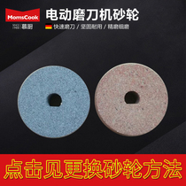 Electric sharpener special grinding wheel high quality sharpening stone round sharpener household diamond kitchen knife stone