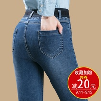 2019 autumn new elastic waist jeans female large size high waist was thin elastic feet pants slim pencil trousers