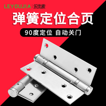 Stainless steel positioning spring flat open hinge home invisible door return door closers automatic door closer