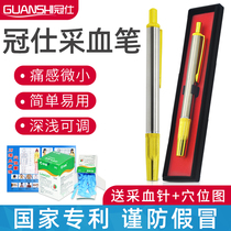 Blood collection pen home bleed blood discharge needle row stasis plum acupuncture needle cupping thorn network disposable blood collection needle medical