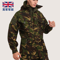 British Army version S95 jungle camouflage windbreaker SMOCK jacket M65 mens Army Special Forces tactical clothing jacket