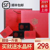 Yu Huiyuan Anhui Qimen black tea premium bulk 2019 New tea authentic red snail concentrated tea gift box