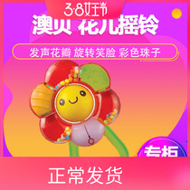 Aobei educational toys flower rattle infant child rattle tooth glue 463113DS