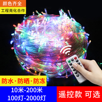 Home Chinese New Year outdoor star lights flashing lights string lights New Year decorations star colorful color changing Neon Trees