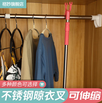 Support clothes pole household rack take clothes fork Rod clothes pole telescopic clothes pole lengthen clothes fork hanging clothes pole ya fork