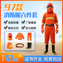 97 fire service suits fighting suit five sets of Fire Service Fire Protection Equipment micro fire station 02