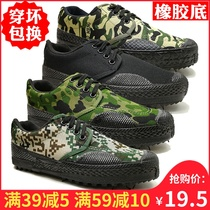 Emancipation shoes mens army shoes camouflage shoes 07 As training shoes work rubber shoes military training shoes womens labor protection site wear-resistant labor shoes