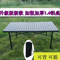 The new 1.4-meter outdoor folding aluminum alloy stall table portable backable can be added to the coarse barbecue table.