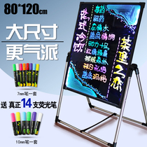 Light as the LED electronic fluorescent board advertising board handwriting luminous word publicity display card flash blackboard luminous silver screen commercial shop floor stand vertical 80 120 large size