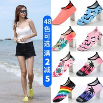 Beach shoes female male diving shoes snorkeling socks children wading swimming non-slip soft bottom quick-drying yoga shoes socks