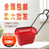 Fruit basket wheel basket large belt pulley portable shopping basket trolley shopping blue universal mini supermarket basket