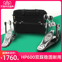 Authentic TAMA double hammer drum double pedal HP600DTW drum drum double hammer electronic drum Cobra