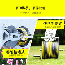 Once Upon a household watering car water gun hose coil pipe storage rack automatic tube collector water frame set