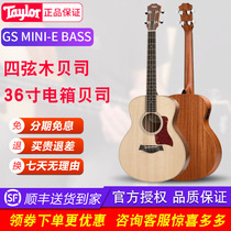 Wood label] Taylor Taylor four string wooden bass box 36 inch 4 string wooden bass GS MINI-E BASS