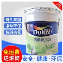 Dulux paint Dulux Jiali an odor inner wall latex paint white color wall paint paint 18L