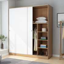 Wardrobe sliding door solid wood modern minimalist bedroom simple assembly cabinet childrens wardrobe rental room
