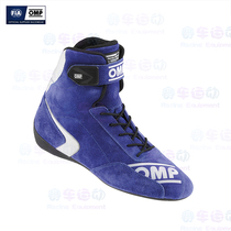 OMP professional racing shoes FIRST HIGH BOOTS FIA certified imported fire racing shoes