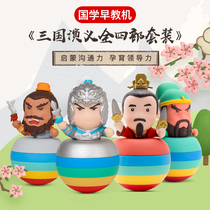 Kay TERT tells the story of the romance of the Three Kingdoms to listen to Guan Yu Liu Bei Zhang Fei early childhood story machine childrens toy boy